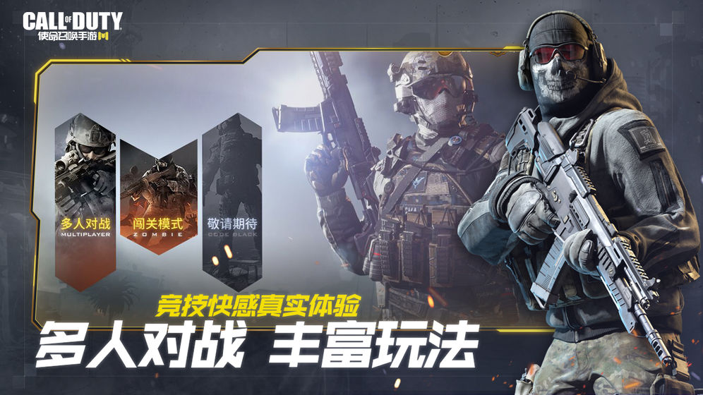Call of Duty Black Ops Cold Wa图1