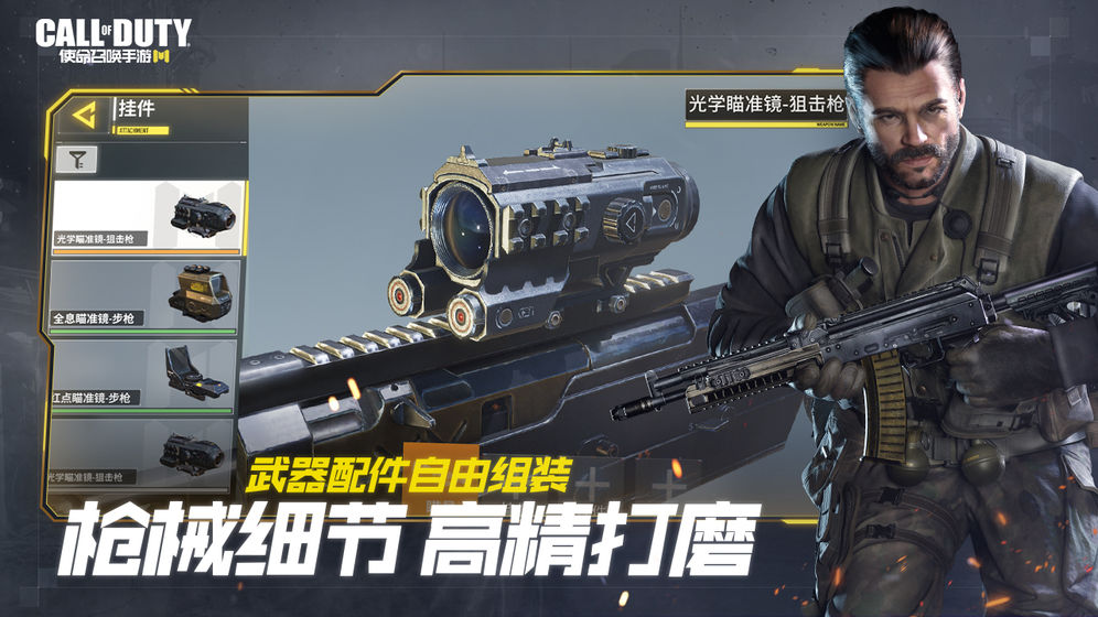 Call of Duty Black Ops Cold Wa图2